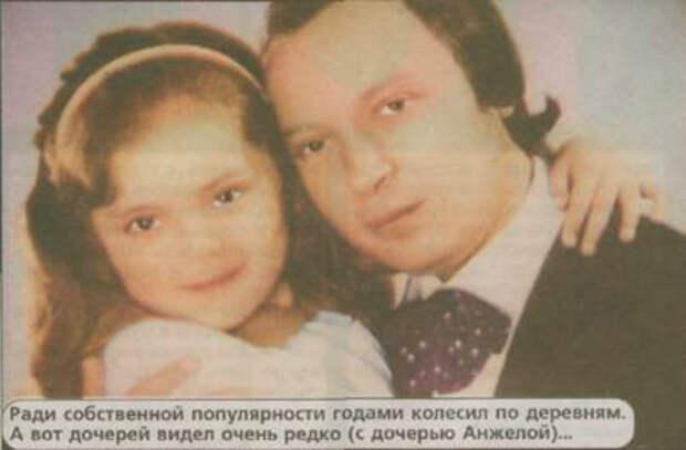 Валерий Ободзинский биография, фото — узнай все!