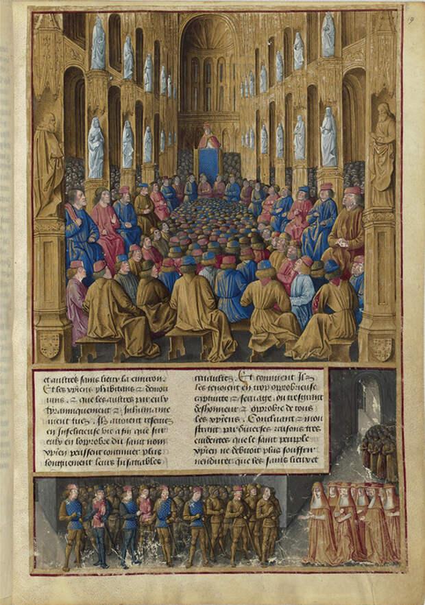 Международный сексуальный скандал XI века