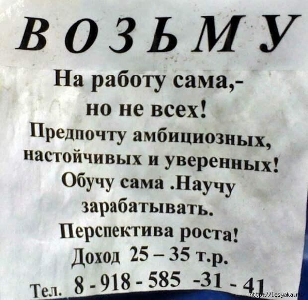 1345905-R3L8T8D-600-1380217 (600x585, 233Kb)