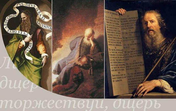 Будущее,Предсказания,Пророчества,Пророки