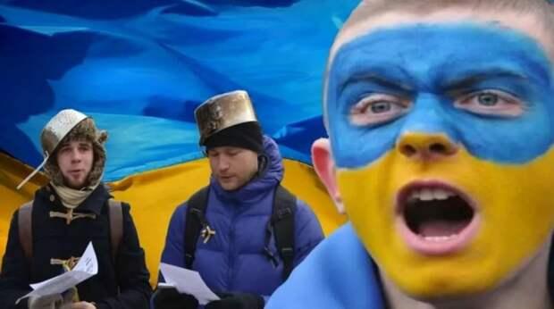 Современная Украина – феодальное государство