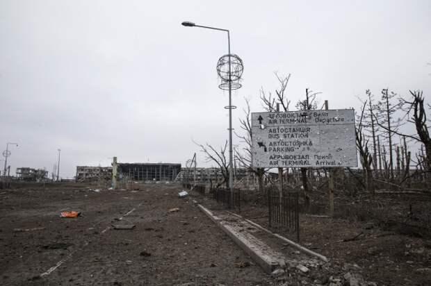 ОБСЕ: российские офицеры СЦКК предотвратили атаки на донецкий аэропорт
