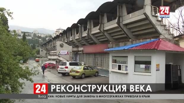 У ялтинского стадиона «Авангард» так и не появился подрядчик