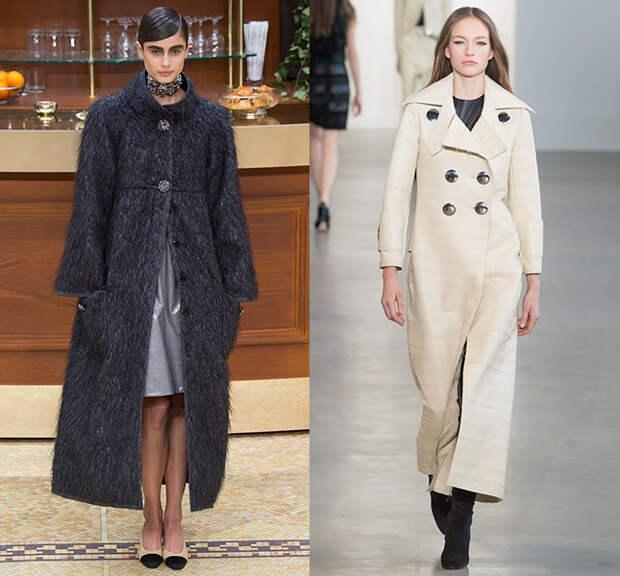 Справа — Chanel, слева — Calvin Klein