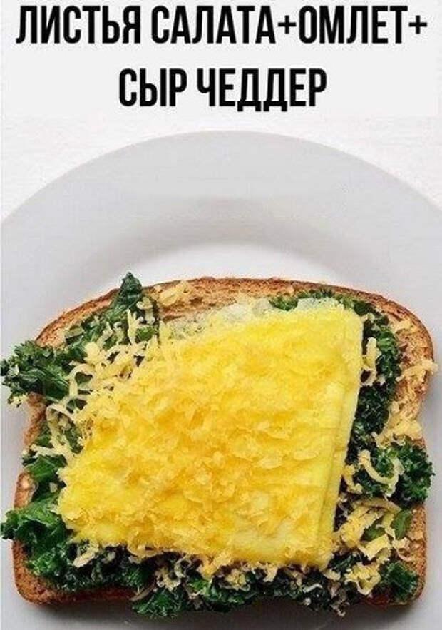 10 идеальных перекусов. Бутерброды бывают полезными!