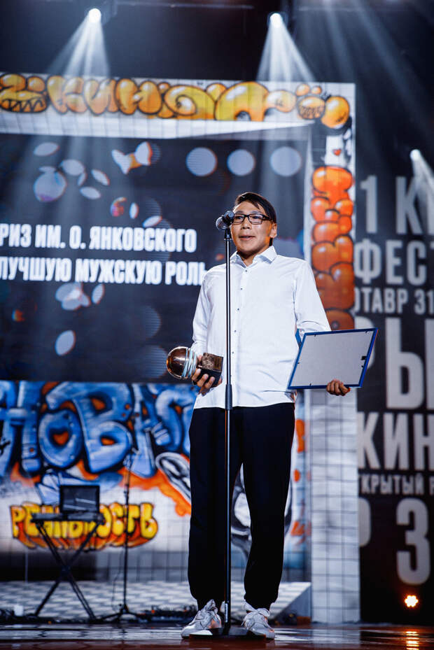 Кинотавр-2020: Глубокое проникновение в российский кинематограф