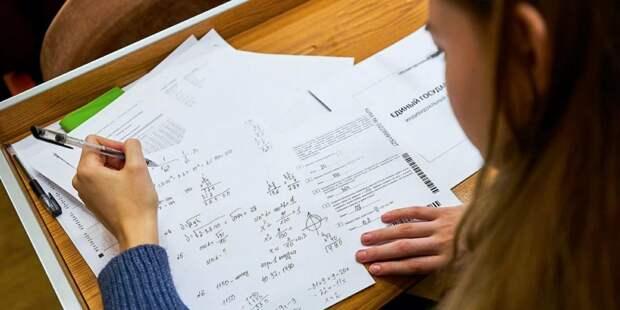 Дистанционное образование не оказало негативного влияния на результаты ЕГЭ