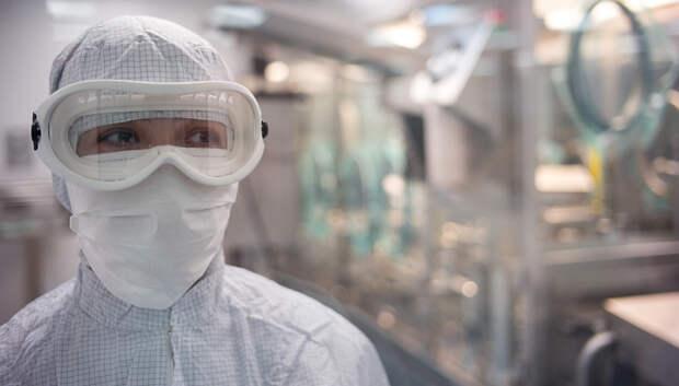 Фармкомпания Подольска начала круглосуточно выпускать препараты против вирусов