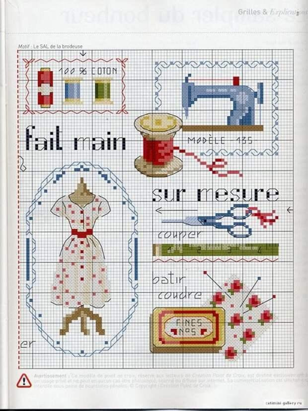 Подборка схем для вышивки - о шитье