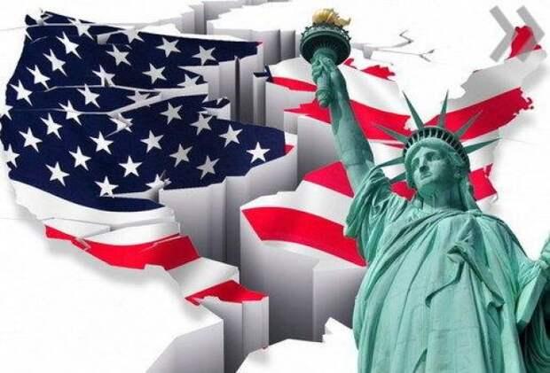 Могут ли распасться США по примеру СССР? Лишь при одном условии