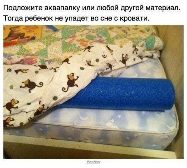 10 хитростей для мамы малыша