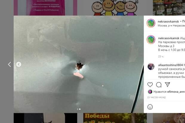 На проспекте Защитников Москвы продырявили авто
