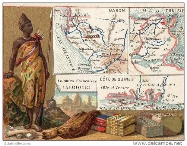 Французские колонии.