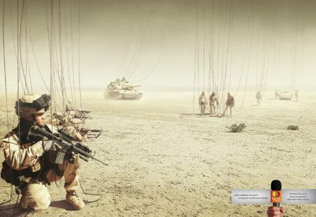 Солдаты-марионетки