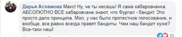 Нашей ̷ж̷оппАзиции - М.Шевченко и прочия... - Надоели вы все, до чертиков в глазах надоели...(с)