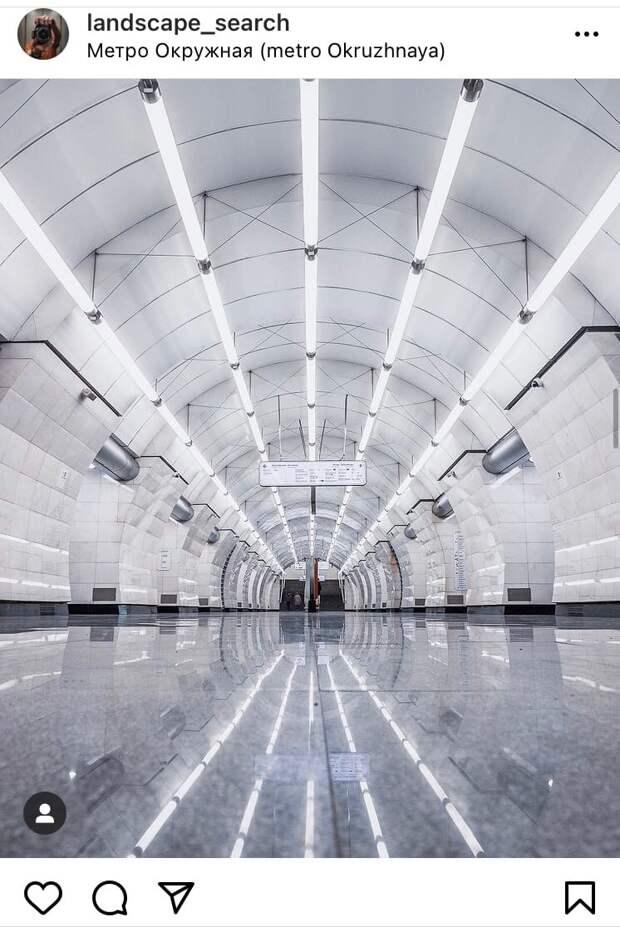 Фото дня: необычный снимок станции «Окружная» опубликовали в соцсетях