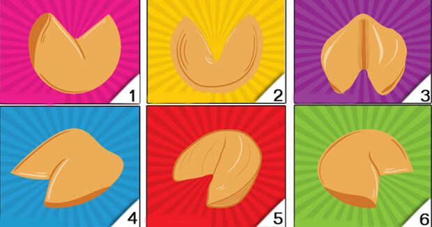 Выберите печенье с предсказанием и получите сообщение на следующие несколько месяцев