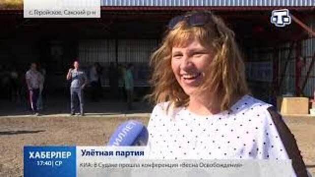 Юбилей шахматной федерации Крыма