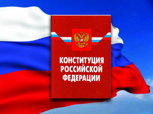 Российские общественники и бизнесмены рассказали, почему так важно принять поправки в Конституцию