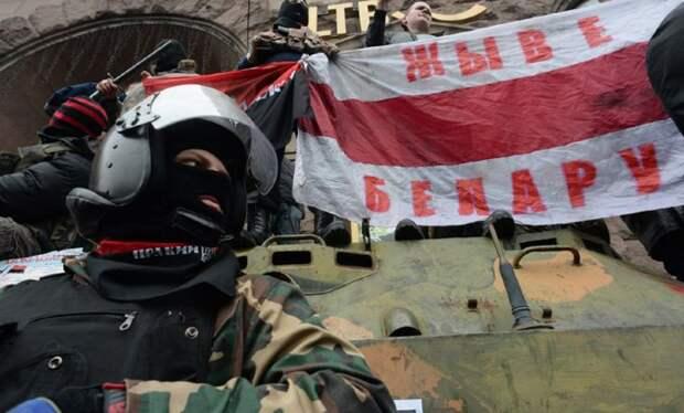 Совместное фото украинских и белорусских неонацистов.