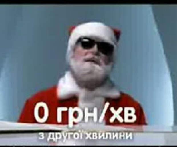 Деда Мороза похитила злая Глобализация