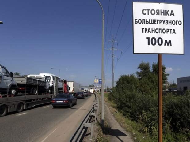 Перегруженные грузовики ежегодно наносят ущерб дорогам в 2,5 триллиона рублей