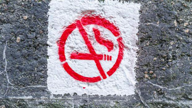 Сделать пострашнее: как в России ужесточают меры по борьбе с курением