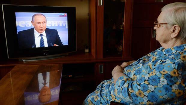 Как россияне смотрели пресс-конференцию Путина