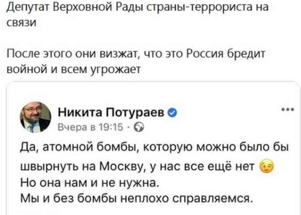 Почему нельзя вводить танки в Киев