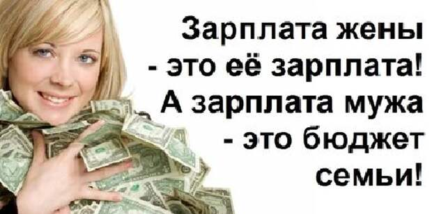 https://cs10.pikabu.ru/post_img/2018/02/08/10/1518109669237392107.jpg