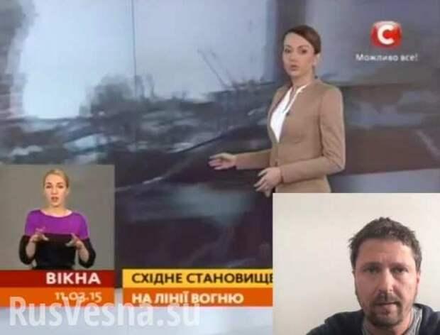 Журналистика по-украински: украсть материал и смонтировать из него лживый сюжет (ВИДЕО А. Шария)