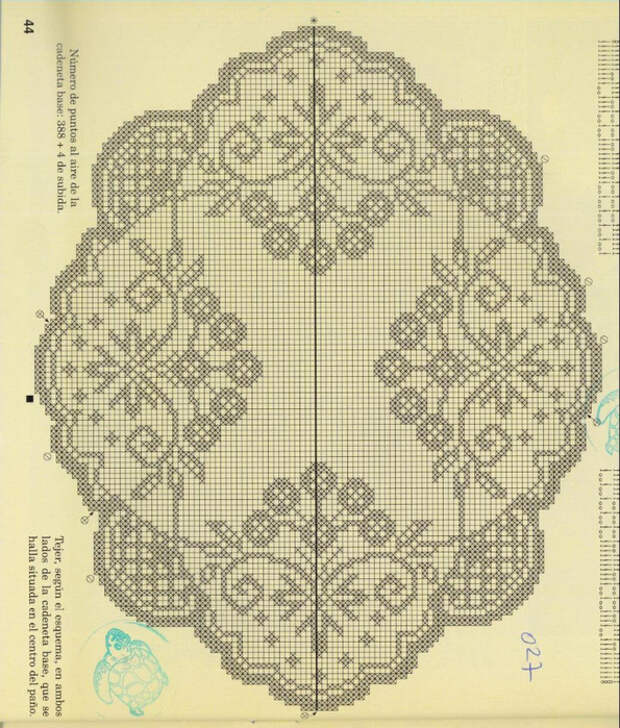 file1 (17) (595x700, 465Kb)