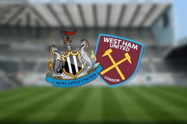 «Ньюкасл» – «Вест Хэм». 17.04.2021. Где смотреть онлайн трансляцию матча