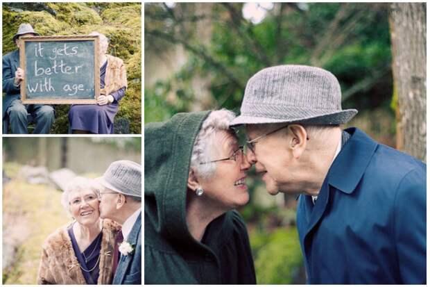 9. 55 лет вместе вера, любовь, пара