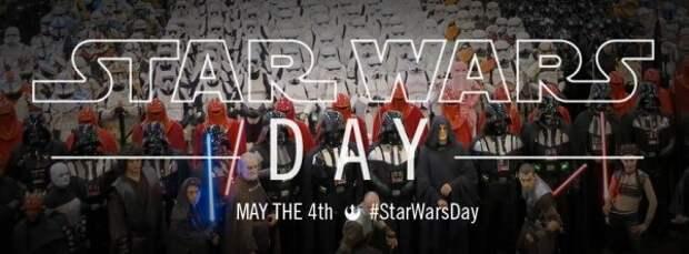Сегодня весь мир празднует День «Звёздных войн»