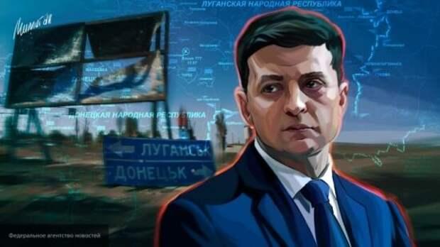 Чаплыга озвучил, какие регионы Украины отойдут Европе после 2020 года