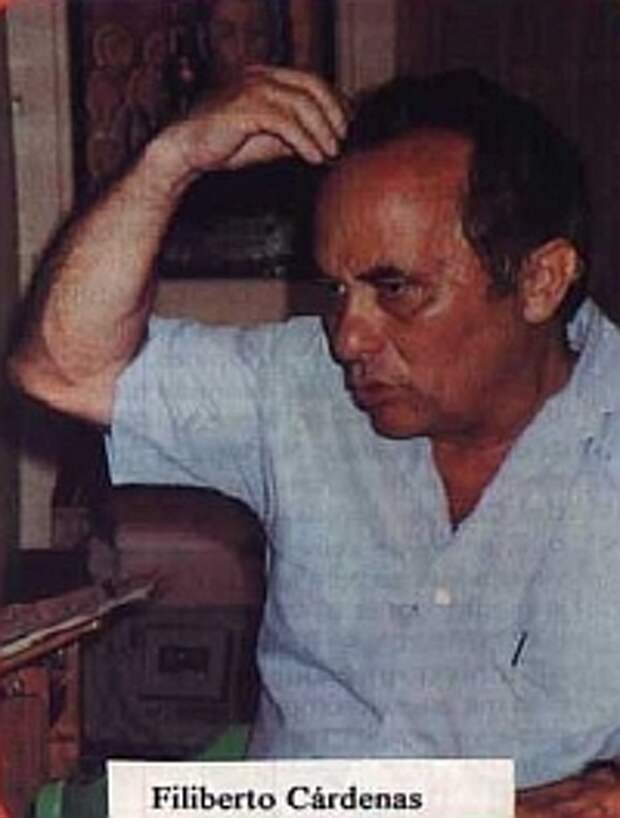 Филиберто Карденас.