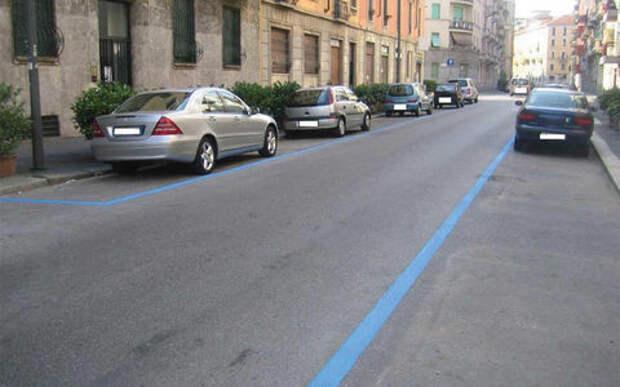 Увидели синюю разметку на дороге? Следите за дорожными щитами!