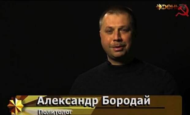 Из Крыма в Донбасс: приключения Игоря Стрелкова и Александра Бородая
