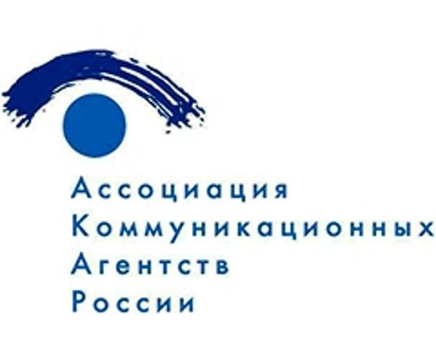 Российский рекламный рынок «сдулся» почти на треть