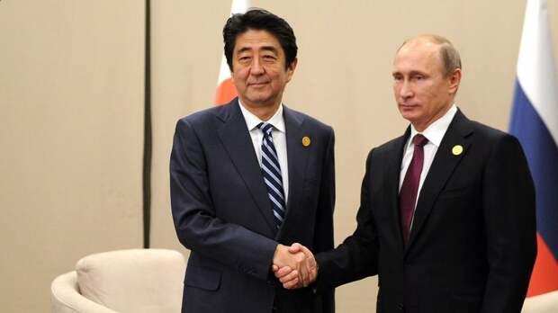 В Москве идут российско-японские переговоры на высшем уровне