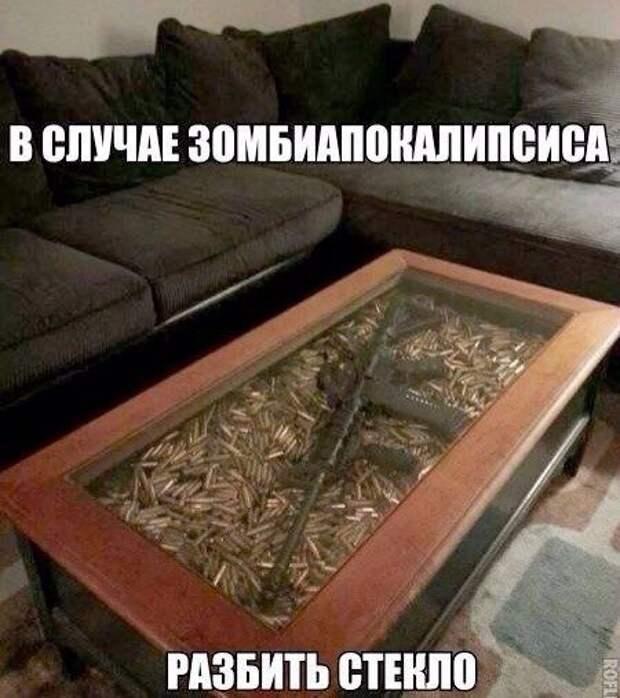 Брутальный столик