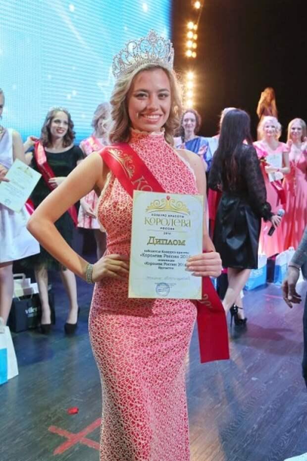 Компетентное жюри выбрало королеву России 2016