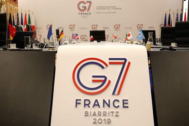 Саммит G7 в Биаррице: кто вздохнёт с облегчением?