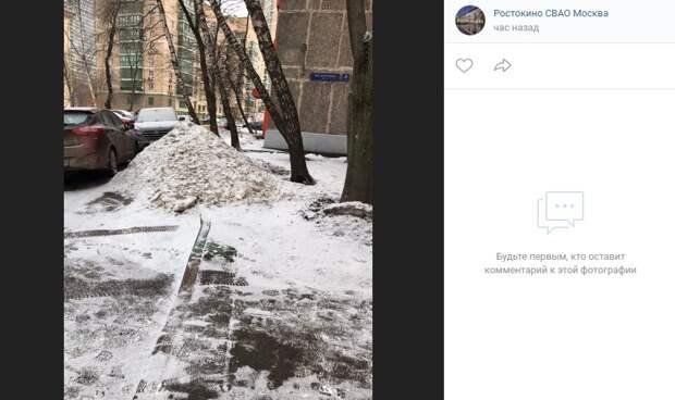 Коммунальщики уберут снежную гору на Малахитовой
