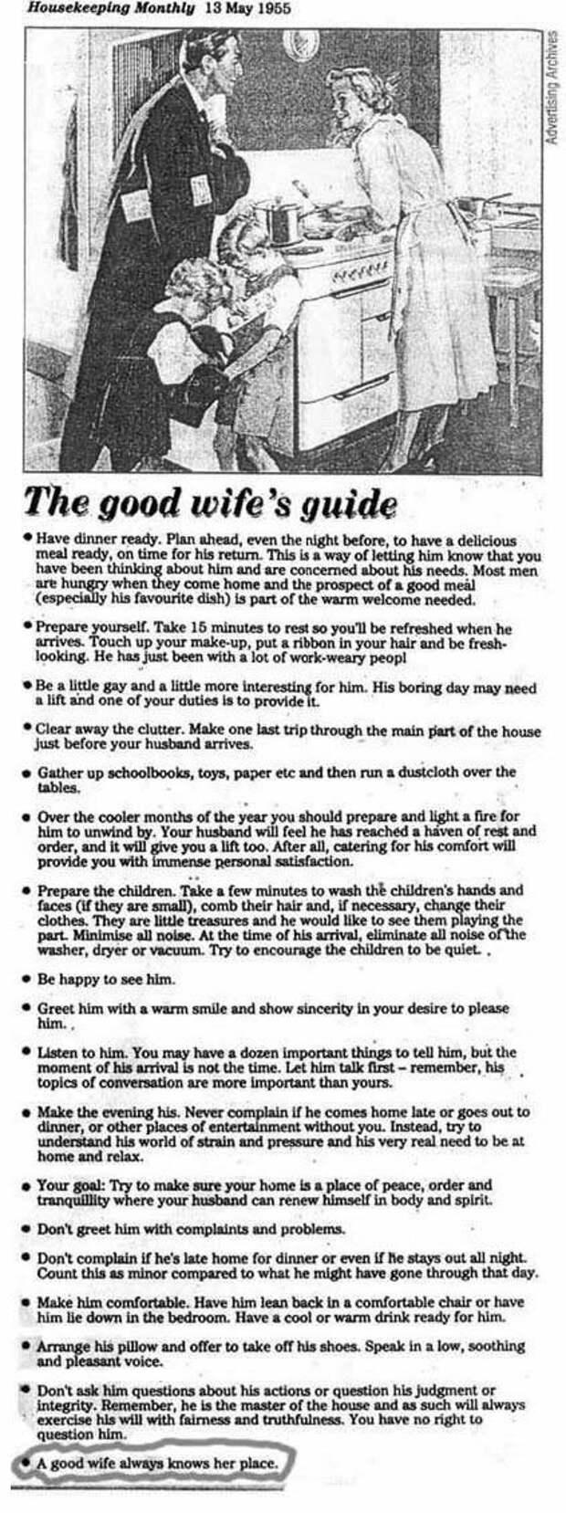 Старинные советы о сексе, семье и воспитании