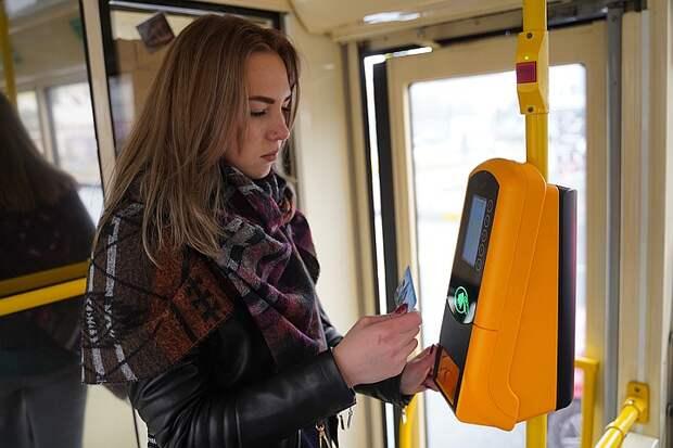 Есть возможность сделать проезд в общественном транспорте бесплатным.