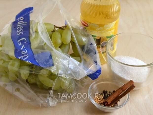 Ингредиенты для маринованного винограда
