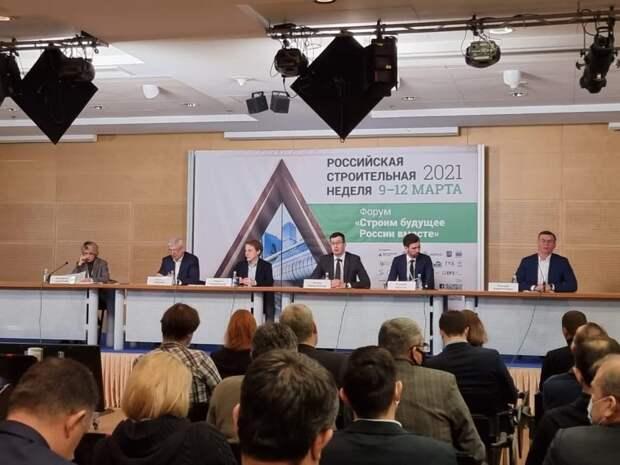 Левкин: Москва руководствуется принципами Urban Health в градостроении. Фото: АГН Москва