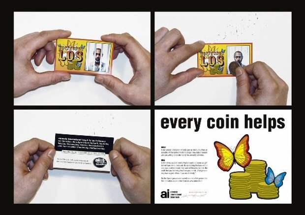 Как спасти заключенного одной монетой